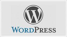 話題のWordPressでホームページ制作